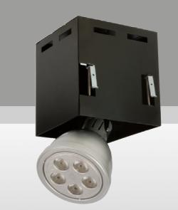 Spot LED Occhio1