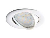 Spoturi LED Direction